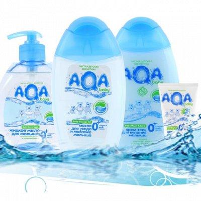 Большая косметическая закупка. Новинки! — AQA baby, Baby Balance (Россия) — Все для купания