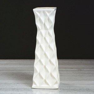 """Ваза настольная """"Пирамида"""". белая. 27 см. керамика"""