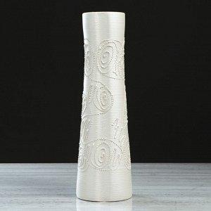 """Ваза напольная """"Виола"""" перламутровая. 40 см. керамика"""