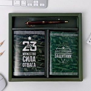"""Набор обложка на паспорт, блокнот, ручка """"Настоящий герой"""""""