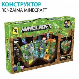 """Конструктор MineCraft """"Битва в царстве Ифрита"""" 866 детали со световыми эффектами"""