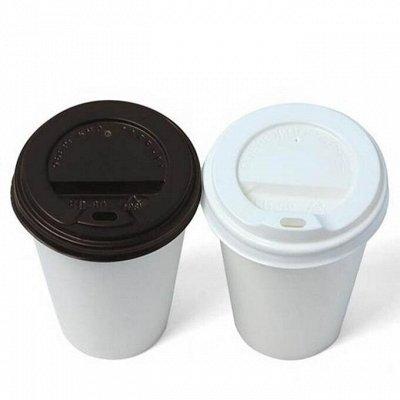 КОФЕ в зернах и молотый, КОФЕ с ароматом, Сиропы и Топпинги! — Кофейный инвентарь: стаканы, дозаторы, крышки.  — Посуда для напитков