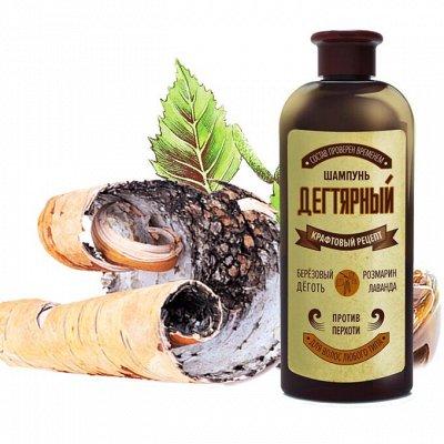 Очищение лица - залог здоровой, красивой, молодой кожи! — Традиционные рецепты. — Для волос