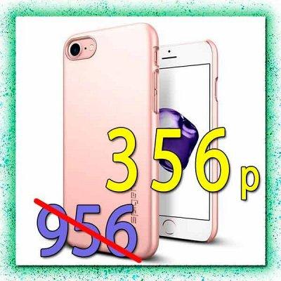 Быстро и выгодно! Всё для хранения любимых вещей — Распродажа ЧЕХЛОВ для IPHONE и Samsung Premium от 350 рублей