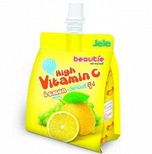 Желе JELE BEAUTIE (Лимон+Витамин С), 150 гр СРОК ГОДНОСТИ ДО 30.06.21