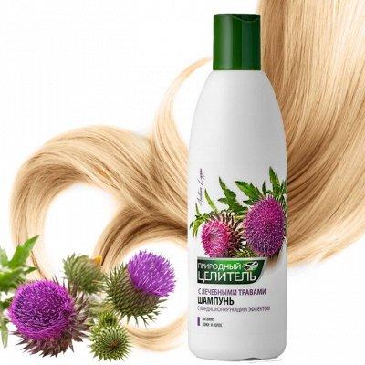 """Формула преображения для здоровья ваших волос! — """"Природный целитель"""". Уход за волосами. — Шампуни"""