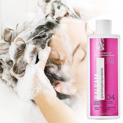 Очищение лица - залог здоровой, красивой, молодой кожи! — Формула Преображения шампуни! — Для волос