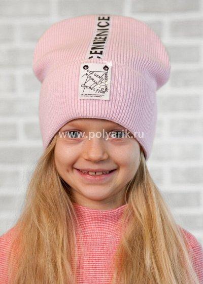 ПОЛЯРИК: Любимые шапочки на весну/лето  — Девочки ХОЛОДНАЯ ВЕСНА ШАПОЧКИ ВЯЗАННЫЕ — Головные уборы