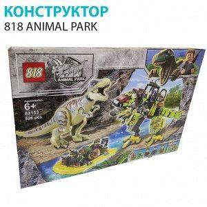 """Конструктор """"Animal Park"""" 526 деталей"""