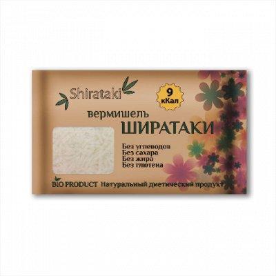 Распродажа полезных вкусняшек до 40%. Урбеч, пастила, тофу — Ширатаки — Макаронные изделия