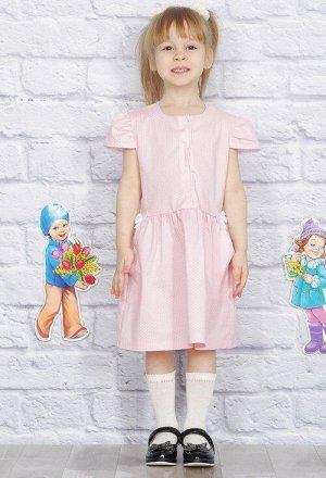 "Платье ""Лапочка"""