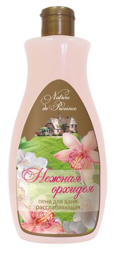 Пена д/ванн NATURE DE PROVINCE Нежная орхидея (расслабляющая) 460мл