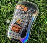Станок для бритья +6 кассет