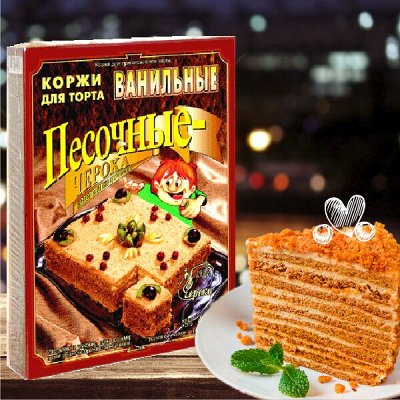 🍰 Коржи для торта Черока! 🍰 Ваши любимые!!! — Коржи для торта ванильные Черока — Торты и пирожные
