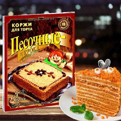 🍰 Коржи для торта Черока! 🍰 Ваши любимые!!! — 🌼Коржи для торта песочные Черока🌼 — Торты и пирожные