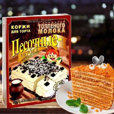 🍰 Коржи для торта Черока! 🍰 Ваши любимые!!! — Коржи для торта песочные c ароматом топленого молока — Торты и пирожные