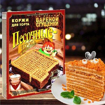 🍰 Коржи для торта Черока! 🍰 Ваши любимые!!! — Коржи для торта песочные со вкусом вареной сгущенки Черока — Торты и пирожные
