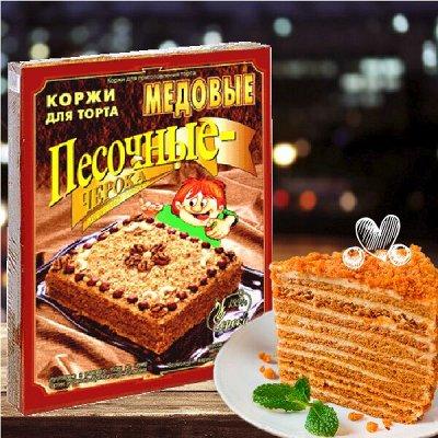 🍰 Коржи для торта Черока! 🍰 Ваши любимые!!! — Коржи для торта песочные медовые Черока — Торты и пирожные