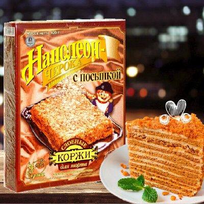 Экспресс! В наличии! Коржи Черока Сгущенка Рогачев Конфеты! — 🌼Акция! Слоеные коржи для торта или закусочного пирога🌼 — Торты и пирожные