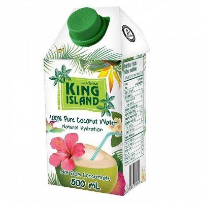 Попробуй Азию на вкус — Напитки — Напитки, соки и воды