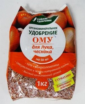 "ОМУ ""для лука и чеснока"" 1 кг"
