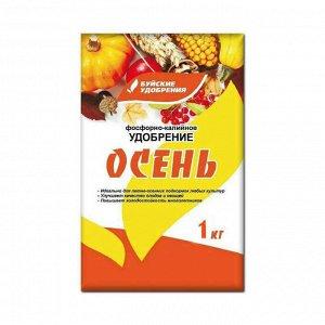 """Фосфорно-калийное удобрение """"Осень"""" 1кг"""