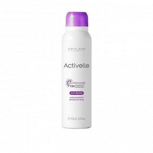 150  мл.* Спрей дезодорант-антиперспирант для экстремальной защиты Activelle
