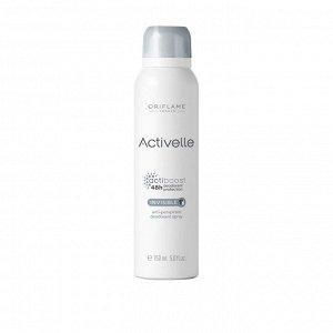 150  мл.* Спрей дезодорант-антиперспирант без белых следов Activelle