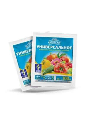 ФХИ Универсальное Овощное 50 гр. (1/50)