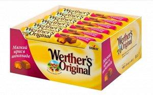 Ирис ВЕРТЕРС 45г В молочном шоколаде 1/24 (продажа блоками по 24 упаковки)