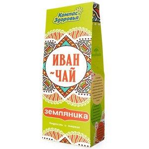 Иван-чай Земляника