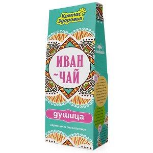 Иван-чай Душица