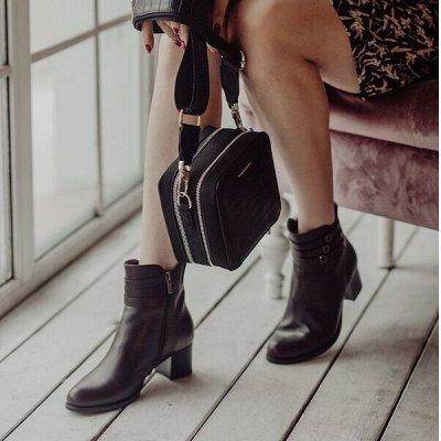 Ионесси - обувь для женщин, только натуральная кожа — ЖЕНСКИЕ. ДЕМИСЕЗОН — Для женщин