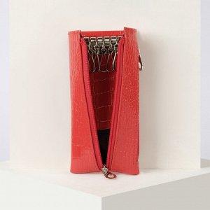Ключница, 6 карабинов, отдел на молнии, цвет красный