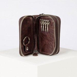 Ключница, 4 карабина, кольцо, отдел для монет на молниях, цвет коричневый