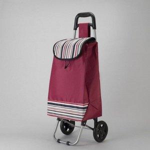 Сумка хозяйственная на колёсах, отдел на шнурке, нагрузка до 25 кг, цвет бордовый