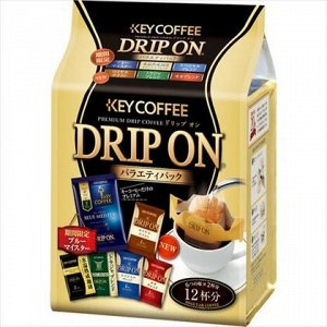 Кофе KEY Ассорти,мол,фильтр-пакет 8 гр х 12шт СРОК ГОДНОСТИ ДО 28.07.21
