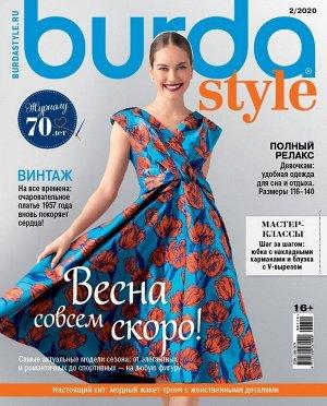 Журнал БУРДА 2/2020