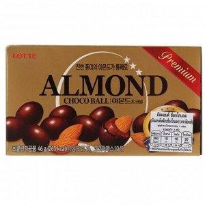 """Миндаль в молочном шоколаде """"Алмонд шоколадные шарики"""" 46г 1/40"""