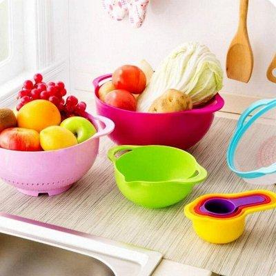 TV-Хиты! 📺 🥞 Все нужное на кухню и в дом!🍩🍕 — Посуда на кухню 75 рублей. Удобные тазики! — Кухня