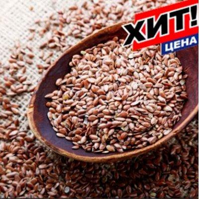 Орехи и Сухофрукты - Вкусные, сладкие и такие полезные! — Крупы и семена льна — Крупы