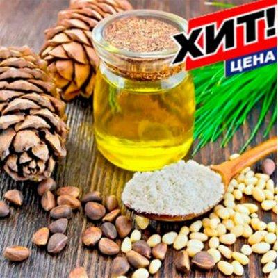 Орехи и Сухофрукты - Вкусные, сладкие и такие полезные! — Масло, виноградный лист — Растительные масла