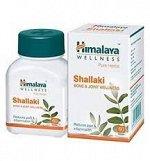 "Himalaya ""Босвеллия капсулы"" (""Shallaki capsules"")"