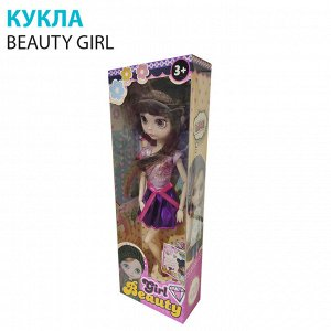 "Кукла ""BEAUTY GIRL"""