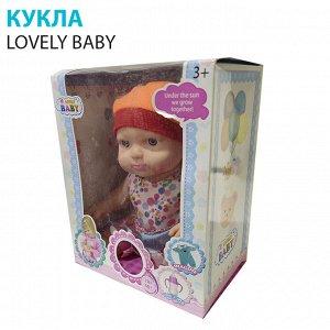 "Кукла ""LOVELY BABY"""