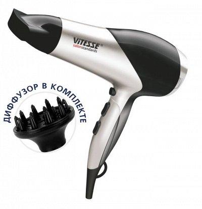 Vitesse - посуда из хирургической стали — Уход за волосами — Техника для красоты и здоровья