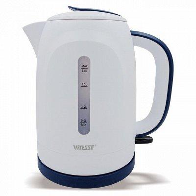 Vitesse - посуда из хирургической стали — Приготовление горячих напитков — Для кухни