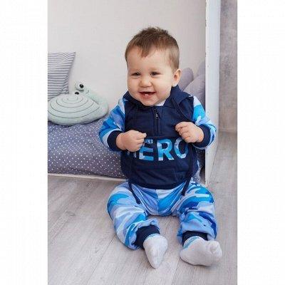 Товары для детей!!! — Одежда для новорожденных — Детям и подросткам