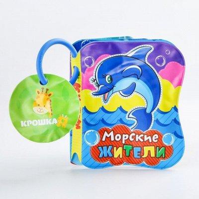 Игры и игрушки — Игрушки для малышей-3. — Игрушки и игры