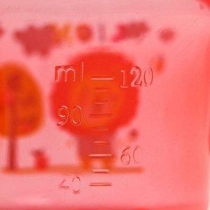 Поильник детский с силиконовым носиком, 120 мл., цвет розовый